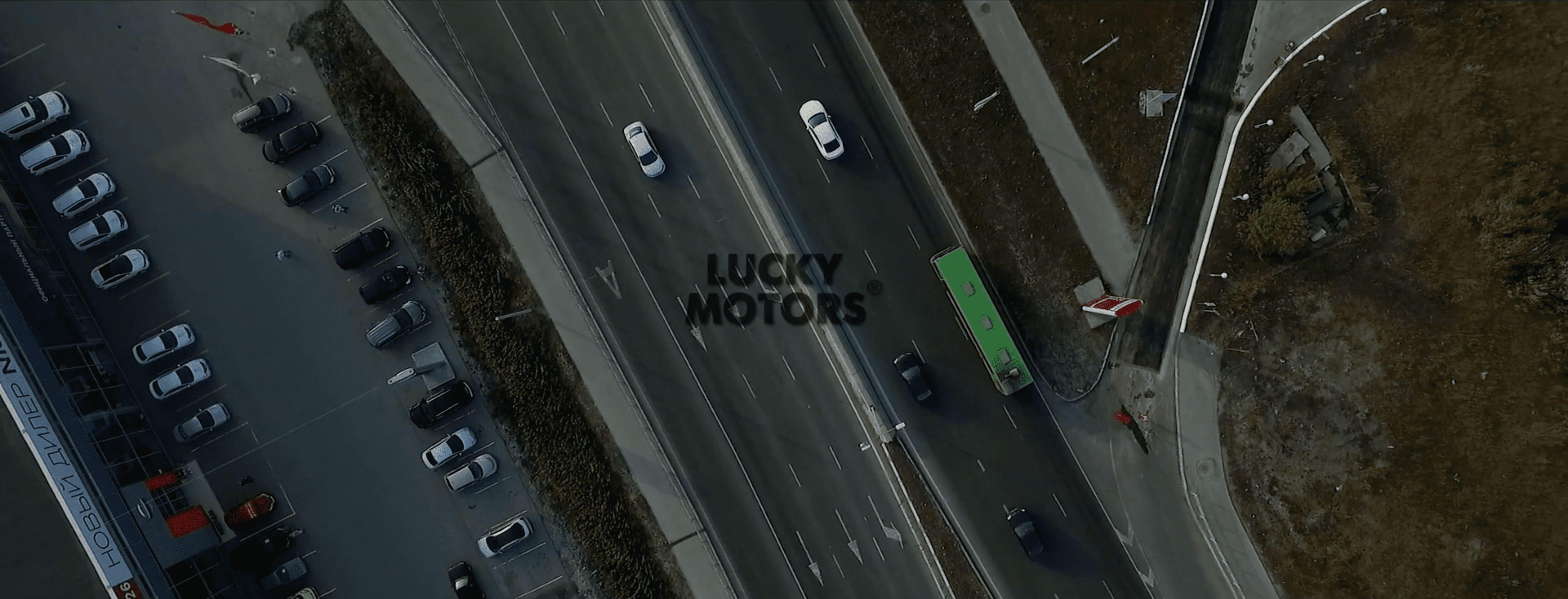 Nissan Murano Presentation (Lucky Motors)